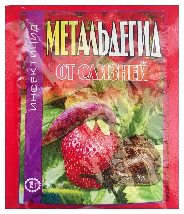 Метальдегид