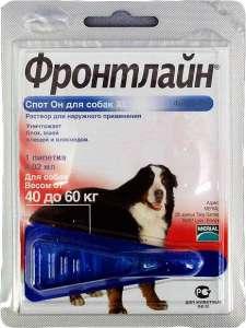 капли фронтлайн для собак